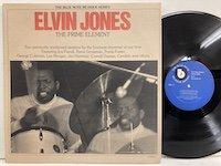 Elvin Jones / Prime Element
