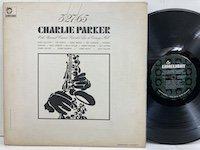 Dizzy Gillespie / Charlie Parker10th Memorial Concert