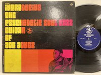 Joe Jones / Introducing the Psychedelic Soul Jazz Guitar
