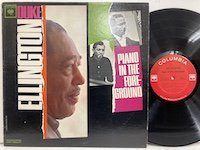Duke Ellington / Piano in the Foreground cl2029