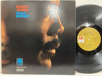 Quincy Jones / Gula Matari