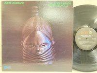 John Coltrane / Africa Brass Sessions vol2