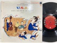 Dave Brubeck / Jazz Impressions of Usa