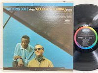 Nat King Cole / sings the George Shearing quintet plays