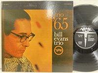 Bill Evans / Trio '65