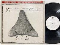 Henry Kaiser Toshinori Kondo  Evan Parker .../ Metalanguage Festival Of Improvised Music 1980