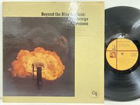 George Benson / Beyond the Blue Horizon