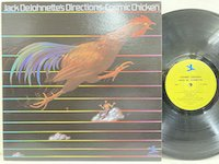 Jack DeJohnette / Cosmic Chicken