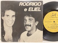 Rodrigo e Eliel / Axe