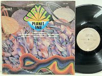 Larry Coryell / Planet End