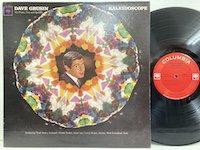 Dave Grusin / Kaleidoscope
