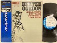 Dexter Gordon / Clubhouse