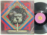 Clifford Jordan / Soul Fountain