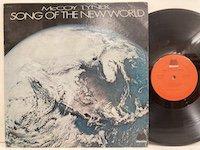 McCoy Tyner / Song of the New World