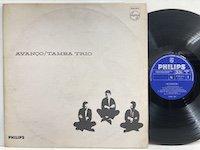 Tamba Trio / Avanco