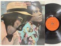Al Kooper / Kooper Session