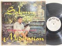 Paul Bley / Solemn Meditation