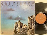 Cal Tjader / At Grace Cathedral