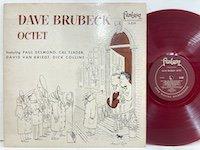 Dave Brubeck / Octet 3-239
