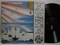 <b>Stomu Yamashita / Floating Music</b>