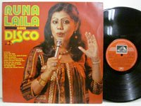 <b>Runa Laila / Goes Disco</b>