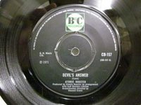 <b>Atomic Rooster / Devil's Answer - the Rock</b>