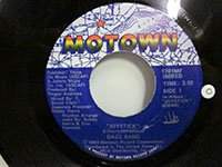 <b>Dazz Band / Joystick - Don't Get Caught in the Middle</b>