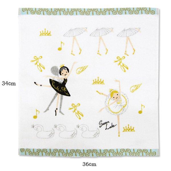 バレエ小物 Shinzi Katoh タオルハンカチ 泉州タオル 日本製 「くるみ割り人形・コッぺリア・チュチュ」 バレエ用品skgt130