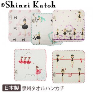 �Х쥨��ʪ Shinzi Katoh ������ϥ�...