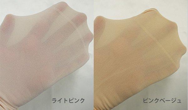 バレエハイソックス 子供から大人用 全2色 *soho-3-21