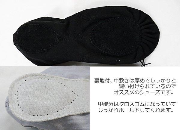 バレエ用品 布製スプリットバレエシューズ[ピンク、ブラック][おけいこ対象]16.5cm〜25.0cm*1200007
