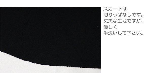 [sansha]サンシャ製バレエレオタードEMMA スカート付きキャミソールレオタード全4色[A対象]*d171c
