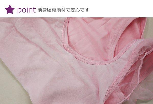 バレエ用品 子供用胸元ラインストーンギャザー タンクレオタード全2色*oroi-71