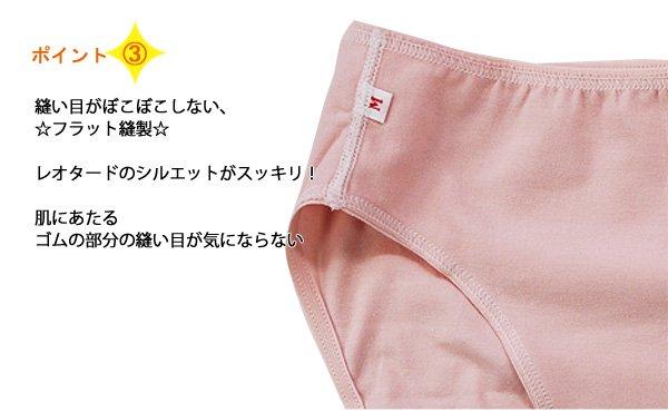 日本製 バレエ アンダーショーツ ベージュ[子供110cm〜大人LLまで豊富なサイズ]ダンス・バレエ用インナー*trs001