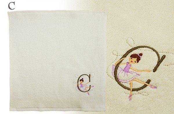 バレエ小物 Shinzi Katoh イニシャルReleveタオルチーフ 日本製 バレリーナ刺繍 バレエ用品sktc142