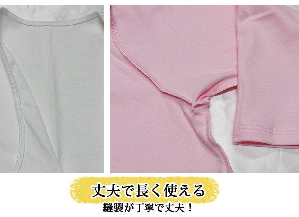 バレエ用品 シンプルカシュクール 全3色 結ぶタイプ*oroi-24