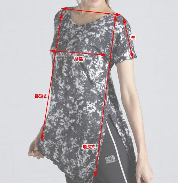 inblack ブラトップ マーブルブラック ロングTシャツ ヨガ・フィットネスウェアに!e2367