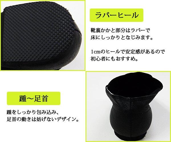 豚革製*サイドゴアジャズダンスシューズ 21.0〜27.0cm [ 黒 ]js018