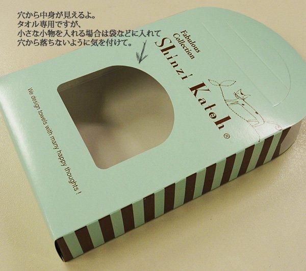 バレエ小物 Shinzi Katoh ギフトボックス ハンカチ1枚用 マチ付き バレエ用品skbox-05