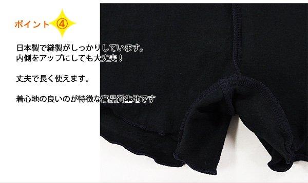 日本製 バレエ ウエストVショートパンツ 裾フリルメロウ仕上げ ブラック[XS〜XLまで豊富なサイズ]ダンス・バレエ用*trs200