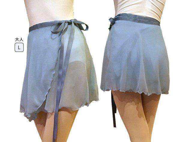 バレエ用品 【海外有名メーカー】キッズ〜大人用 ニュアンスカラーシフォンリボン巻スカート単品 全6色 8001