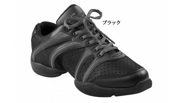 Capezio[カペジオ]軽量ダンススニーカー スプリットソール ヒール 20.0-25.0cm[宅配便限定]*ds30