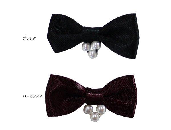 【ゆうパケット送料無料】モチーフ 10個セット 飾り リボン バレエ衣装・シューズ・マスク用飾り*deco-022