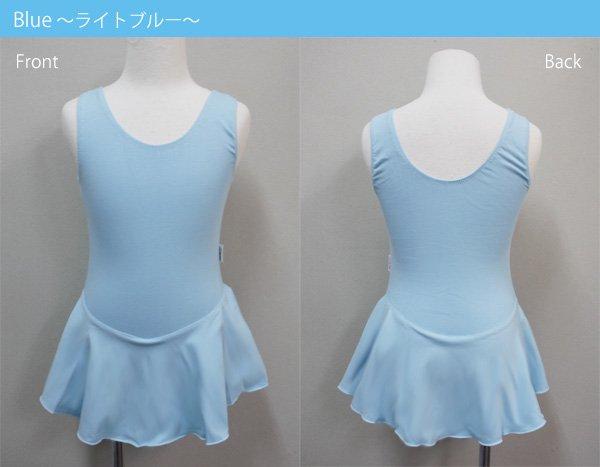 子供ジュニアバレエタンク型スカート付レオタード全5色[A対象]*100029