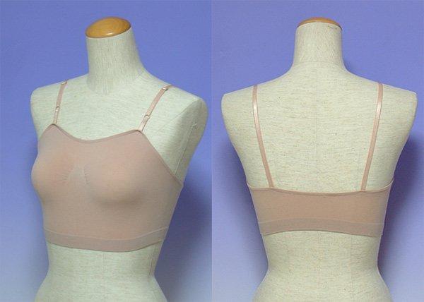 【ゆうパケット送料無料】バレエ アンダートップ 肩紐の長さ調節ができる ブラジャー[ベージュ]*soho-3-12
