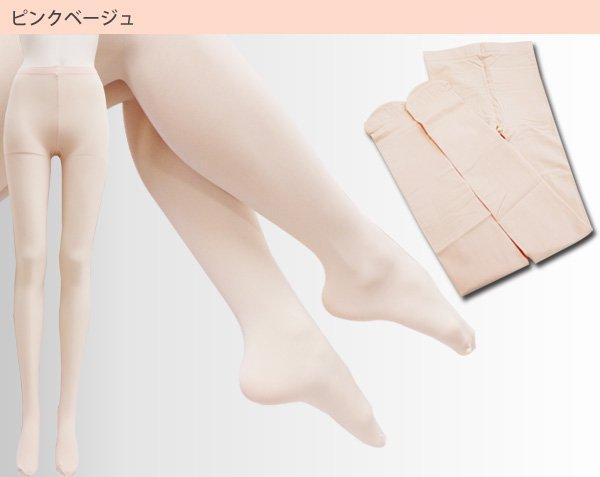 マチ付きバレエタイツ 穴なしフータータイプ 全4色【プラス0t】*soho-004