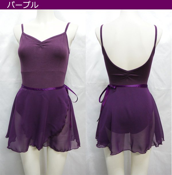 バレエ シフォン巻きスカート 丈35cm 2色 シルエットの綺麗なスカート 大人用【あと1点対象】*600450