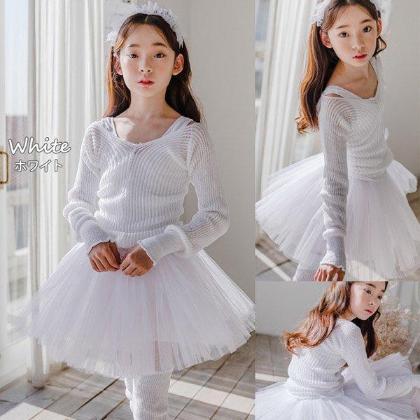 【ゆうパケット送料無料】やわらかスイートニットセーター[全8色]子供〜大人*kids-007