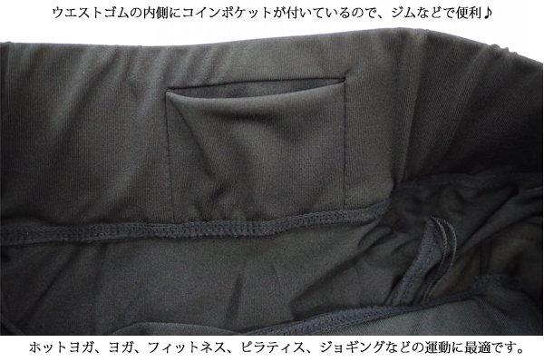 <img class='new_mark_img1' src='https://img.shop-pro.jp/img/new/icons31.gif' style='border:none;display:inline;margin:0px;padding:0px;width:auto;' />TFX サイド切り替え8分丈スキニーパンツ[ブラック×チョコレート]ヨガ・ランニングに950