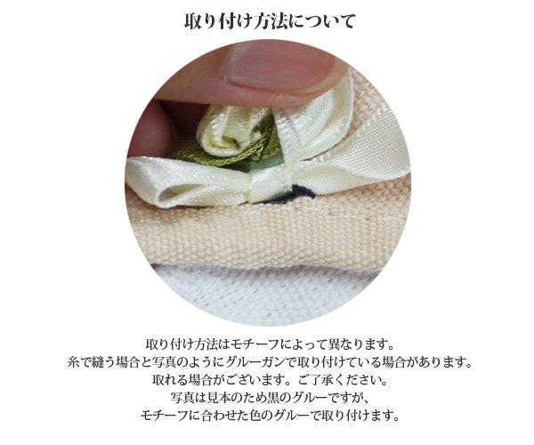 [セミオーダー]モチーフ付き布製バレエシューズ★デコシューズ★選べるソールタイプ♪decoshoes